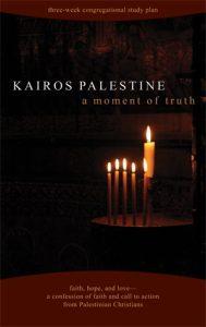 Kairos_StudyGuide_Palestine-document1