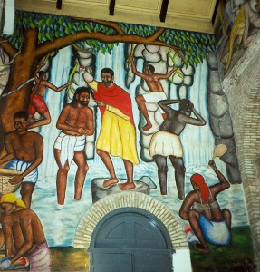 Baptism of Jesus Mural, Holy Trinity Cathedral (Anglican), Port Au Prince, Haiti
